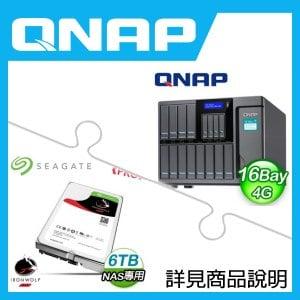 組合》 QNAP TS-1635-4G NAS + 希捷 那嘶狼Pro 6TB NAS碟 * 4