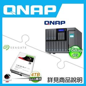 組合》 QNAP TS-1635-4G NAS + 希捷 那嘶狼 4TB NAS碟 * 4