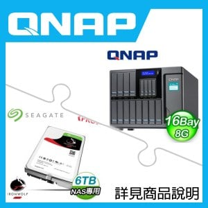組合》 QNAP TS-1635-8G NAS + 希捷 那嘶狼Pro 6TB NAS碟 * 4