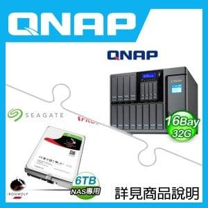組合》 QNAP TS-1685-D1521-32G-550W NAS + 希捷 那嘶狼Pro 6TB NAS碟 * 4