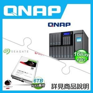 組合》 QNAP TS-1685-D1531-64GR NAS + 希捷 那嘶狼Pro 6TB NAS碟 * 4