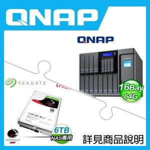組合》 QNAP TS-1685-D1531-64GR-550W NAS + 希捷 那嘶狼Pro 6TB NAS碟 * 4