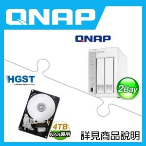 組合》 QNAP TS-231P NAS + HGST 4TB NAS碟 * 2
