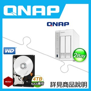 組合》 QNAP TS-231P NAS + 威騰(紅)4TB NAS碟 * 2