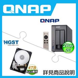 組合》 QNAP TS-251+-2G NAS + HGST 4TB NAS碟 * 2