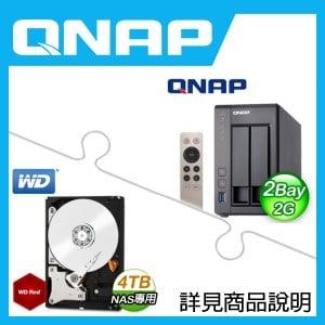 組合》 QNAP TS-251+-2G NAS + 威騰(紅)4TB NAS碟 * 2