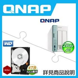 組合》 QNAP TS-251A-4G NAS + 威騰(紅)4TB NAS碟 * 2