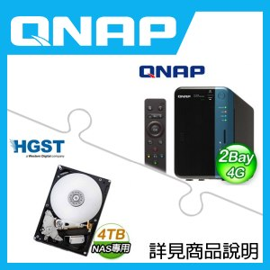 組合》 QNAP TS-253B-4G NAS + HGST 4TB NAS碟 * 2