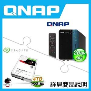 組合》 QNAP TS-253B-4G NAS + 希捷 那嘶狼 4TB NAS碟 * 2
