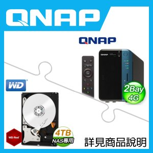 組合》 QNAP TS-253B-4G NAS + 威騰(紅)4TB NAS碟 * 2
