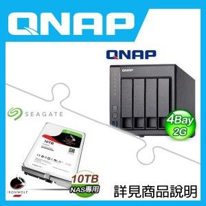 組合》 QNAP TS-431X-2G NAS + 希捷 那嘶狼 10TB NAS碟 * 4