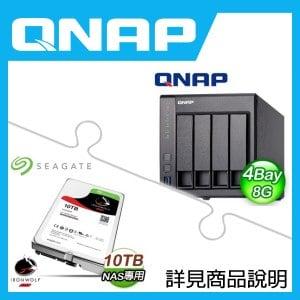 組合》 QNAP TS-431X-8G NAS + 希捷 那嘶狼 10TB NAS碟 * 4