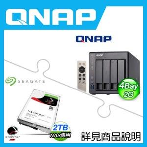 QNAP TS-451+-2G NAS + 希捷 那嘶狼 2TB NAS碟 * 2