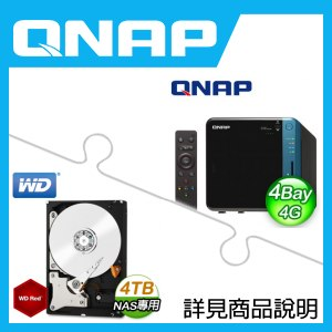 組合》 QNAP TS-453B-4G NAS + 威騰(紅)4TB NAS碟 * 2