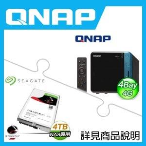 組合》 QNAP TS-453B-4G NAS + 希捷 那嘶狼 4TB NAS碟 * 4