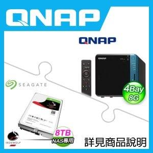 組合》 QNAP TS-453B-8G NAS + 希捷 那嘶狼 8TB NAS碟 * 2
