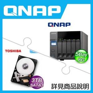 組合》 QNAP TS-531X-8G NAS + TOSHIBA 3TB 硬碟 * 2
