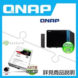 組合》 QNAP TS-653B-8G NAS + 希捷 那嘶狼 10TB NAS碟 * 4