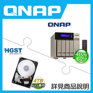 組合》 QNAP TVS-473-8G NAS + HGST 4TB NAS碟 * 2