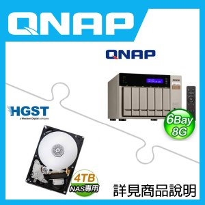 組合》 QNAP TVS-673-8G NAS + HGST 4TB NAS碟 * 2