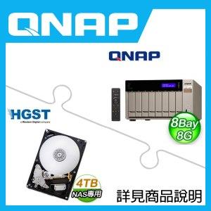 組合》 QNAP TVS-873-8G NAS + HGST 4TB NAS碟 * 2