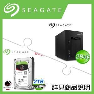 組合》 Seagate STCT300 NAS + 希捷 那嘶狼Pro 2TB NAS碟 * 2