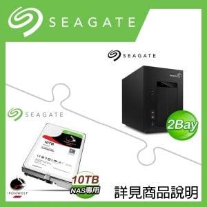 組合》 Seagate STCT300 NAS + 希捷 那嘶狼 10TB NAS碟 * 2