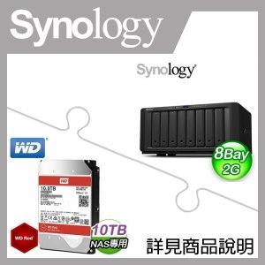 組合》 Synology DS1817+(2G) NAS + 威騰(紅)10TB NAS碟 * 2