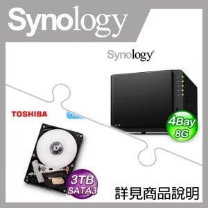 組合》 Synology DS916+(8GB) NAS + TOSHIBA 3TB 硬碟 * 2