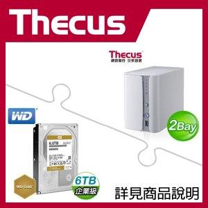 組合》 Thecus N2560 NAS + 威騰(金)6TB 企業級 * 2