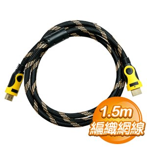 HDMI TO HDMI 1.4 1.5m 傳輸線《黑黃編織網》