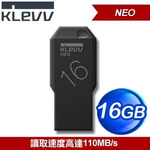 KLEVV 科賦 NEO 黑曜版 16G USB3.0 隨身碟