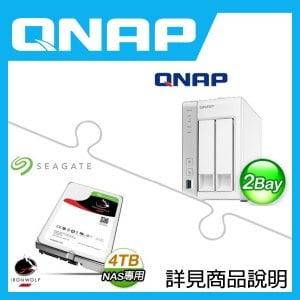 組合》 QNAP TS-231P NAS + 希捷 那嘶狼 4TB NAS碟 * 2