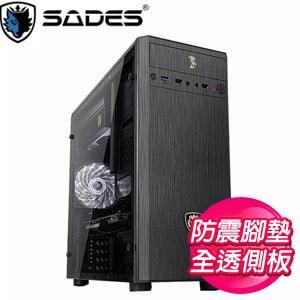 SADES 賽德斯【貝努鳥】全透側 ATX電腦機殼《黑》