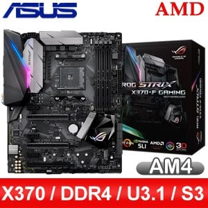 ASUS 華碩 STRIX X370-F GAMING AM4主機板