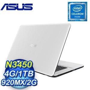 ASUS 華碩 X751NV-0031BN3450 17.3吋筆記型電腦《天使白》
