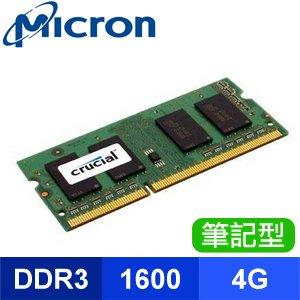 ☆搭機價★ Micron 美光 Crucial NB DDR3 1600 4G 雙電壓 1.35V/1.5V 筆記型記憶體
