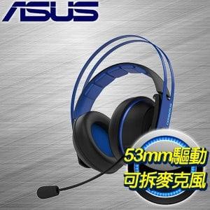 ASUS 華碩 Cerberus V2 賽伯洛斯遊戲耳麥《藍》