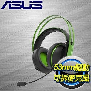 ASUS 華碩 Cerberus V2 賽伯洛斯遊戲耳麥《綠》