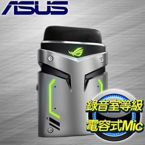ASUS 華碩 ROG Strix Magnus USB電容式電競麥克風