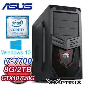華碩 HIGHER【愛神邱比特】Intel i7-7700 GTX 1070 8G 獨顯飆速電競機《含WIN10》