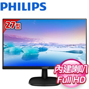 PHILIPS 飛利浦 273V7QDAB 27型 IPS寬螢幕