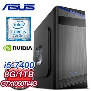 華碩 電玩系列【破星龍劍】i5-7400四核 GTX1050TI 娛樂電腦(8G/1TB)