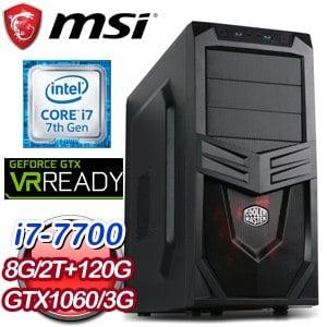 微星 電競系列【有鳳來儀】i7-7700四核 GTX1060 遊戲電腦(8G/120G SSD/2TB)