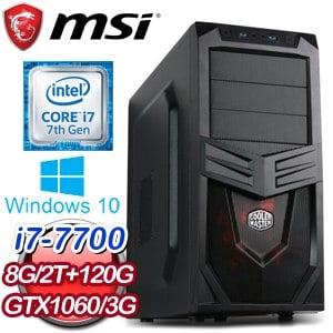 微星 電競系列【泰坦女神】i7-7700四核 GTX1060 遊戲電腦(8G/120G SSD/2TB/WIN10)