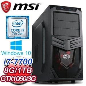 微星 HIGHER【白晝女神】Intel i7-7700 GTX 1060 3G 獨顯電玩機《含WIN10》