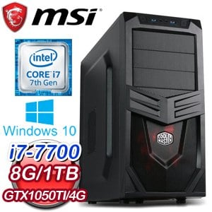 微星 HIGHER【狂暴將軍】Intel i7-7700 GTX 1050TI 4G 獨顯電玩機《含WIN10》