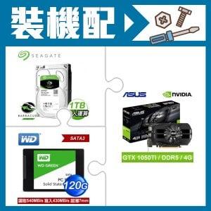 ☆裝機配★ 華碩 PH-GTX1050TI-4G 顯示卡+希捷 新梭魚 1TB 3.5吋硬碟《裝機版》+WD 威騰 120G SSD《綠標》
