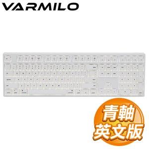 Varmilo 阿米洛 VA108Mac 青軸 PBT 機械式鍵盤《英文版》