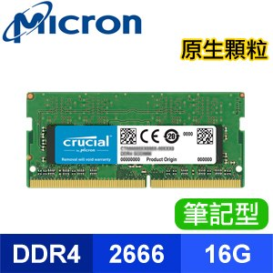 Micron 美光 Crucial DDR4 2666 16G 筆記型記憶體【原生顆粒】